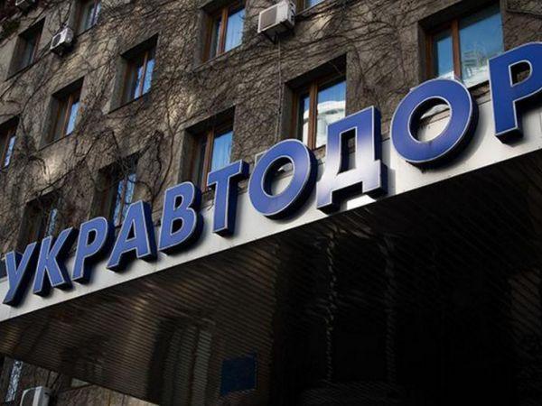 Олександр Кубраков очолить Укравтодор