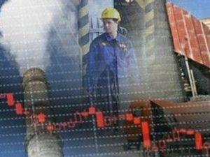 Яку продукцію підприємства Кропивницького реалізували у січні 2018 року