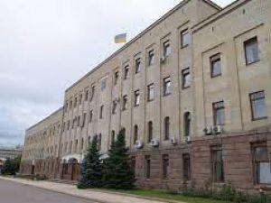 Кропивницький: У четвер відбудеться сесія обласної ради (ПЕРЕЛІК ПИТАНЬ)
