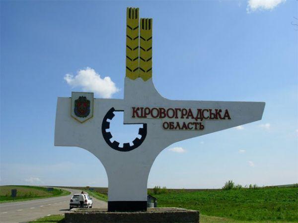 Кіровоградщина: За тиждень нових випадків кору не зареєстровано