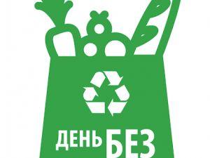 Кропивницький: Бібліотека Чижевськкого запрошує на майстер-клас з розпису екоторб