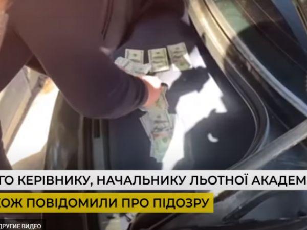 Кропивницький: З'явилося відео передачі хабара посередником ректора Льотної академії