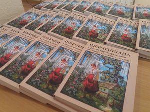 В обласному художньому музеї відсьогодні продаватимуть набори листівок з Кобзарем (ВІДЕО)