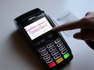 ПриватБанк визнано найзручнішим банком для українських бухгалтерів