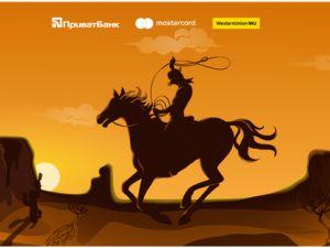 ПриватБанк переказуватиме Western Union з «яблуками»