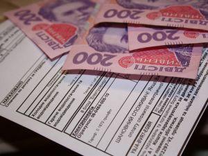 Уряд збільшив державну допомогу на оплату житлово-комунальних послуг