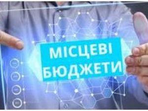 Мінфін вимагає від громад Кіровоградщини повернути довгоочікувані кошти