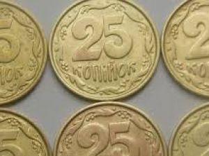 Які монети та купюри вилучають з обігу?