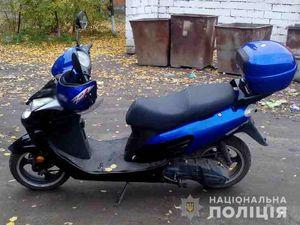 У Кіровоградському районі кропивничанин викрав з гаража скутер
