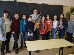 Клуб авторської пісні та поезії «Байгород» побував у гостях у школярів (ФОТО)