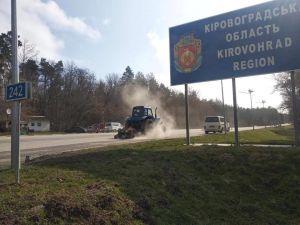 Скільки коштує очищення щитків та дорожніх знаків на трасах Кіровоградщини?