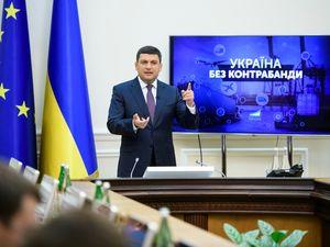 Уряд запропонував програму «Україна без контрабанди»