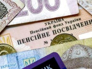 З квітня працюючим пенсіонерам Кіровоградщини перерахують пенсії