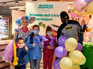 Файно маркет вітає з Днем захисту дітей