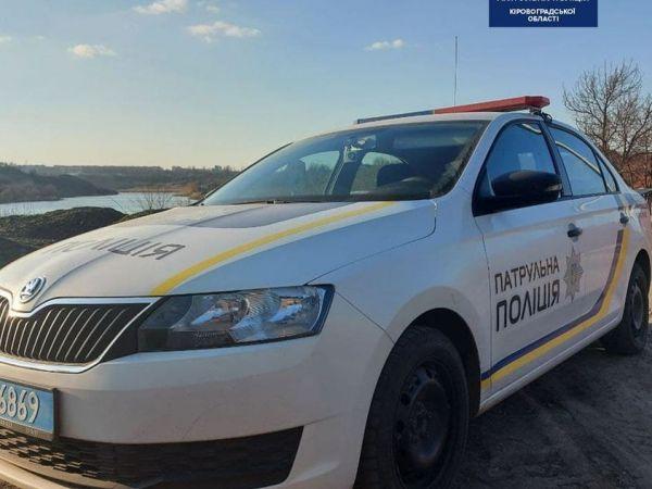 Кропивницька патрульна поліція святкує п'ятирічний ювілей