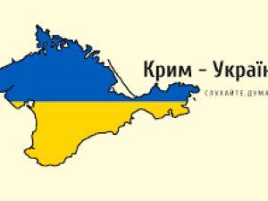 Апеляційний суд в Нідерландах підтвердив, що не визнає анексії Криму