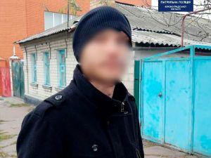 На Кропивницького патрульні арештували чоловіка, який перебуває у розшуку