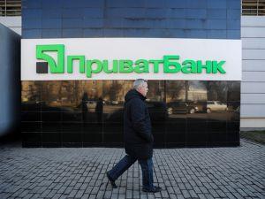 ПриватБанк став лідером за обсягами інвестиційних та антикризових кредитів