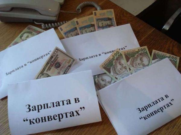 У Кропивницькому збираються мінімалізувати нелегальну працю