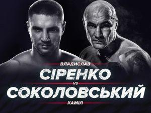 «Большой бокс» на «Интере»: непобедимый украинец Владислав Сиренко против опасного поляка Камила Соколовски