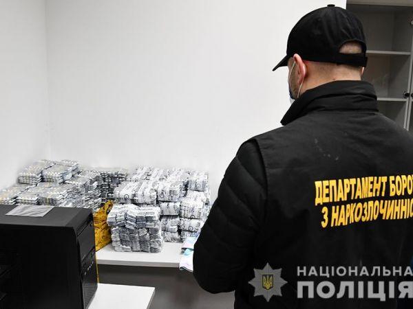 Національна поліція припинила масштабну контрабанду прекурсору псевдоефедрину з Єгипту