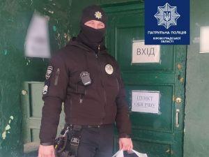 У Кропивницькому ТОРівець передав теплі речі для нужденних