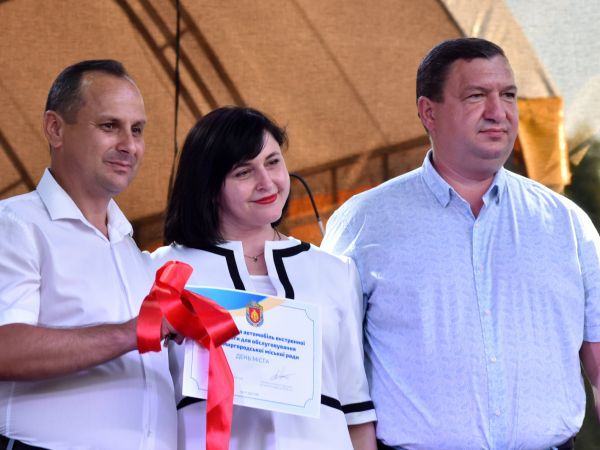 Кіровоградщина: Що керівництво області подарувало мешканцям Новомиргороду?