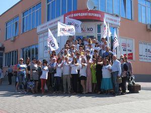 У Кропивницькому відкрили Громадську приймальню РПЛ