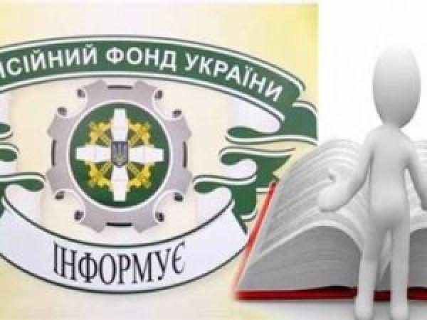 Як на Кіровоградщині виплачуватимуть пенсії під час карантину, пояснять на «гарячій лінії»