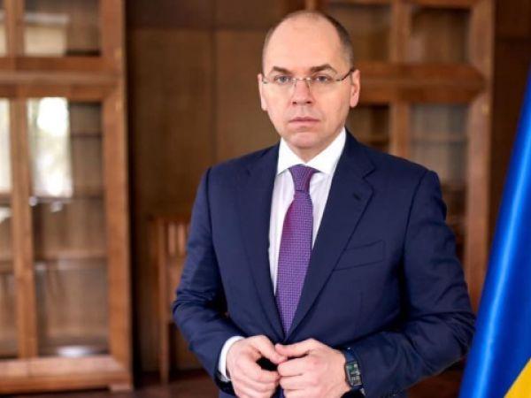 Триває онлайн-брифінг міністра охорони здоров'я Максима Степанова