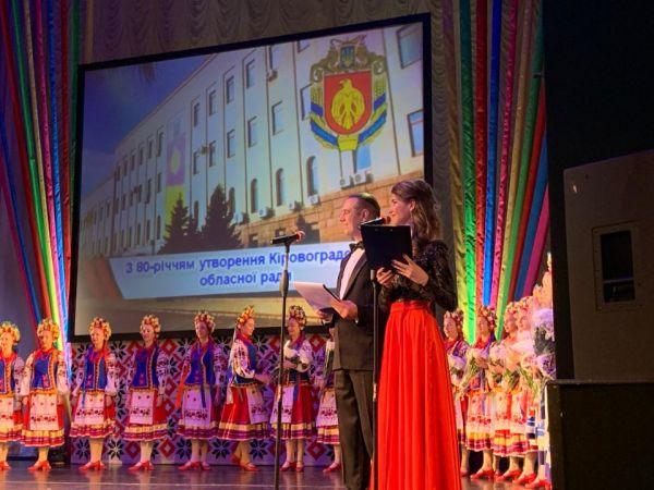 Кіровоградська обласна рада відзначає 80-річчя (ФОТО, ВІДЕО)