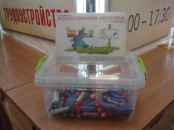 В Кировограде открыт еще один пункт приема использованных батареек