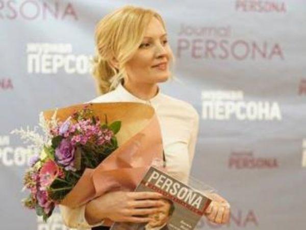 Все Personы Кировоградщины Презентовали новый глянцевый журнал