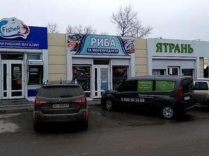 ПриватБанк розширює банкоматну мережу на Кіровоградщині