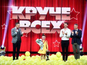 Дмитрий Дикусар познакомился с «внучкой» – в новом сезоне талант-шоу «Круче всех»