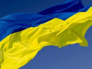 Кропивницький: Найбільший прапор міста встановлять на Фортечних валах