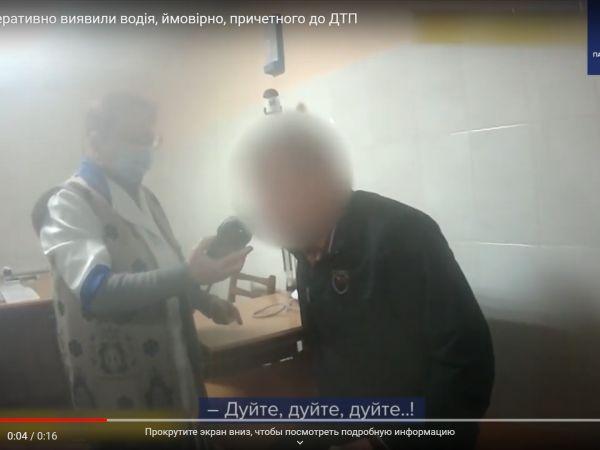 У Кропивницькому п'яний водій збив велосипедиста (ВІДЕО)