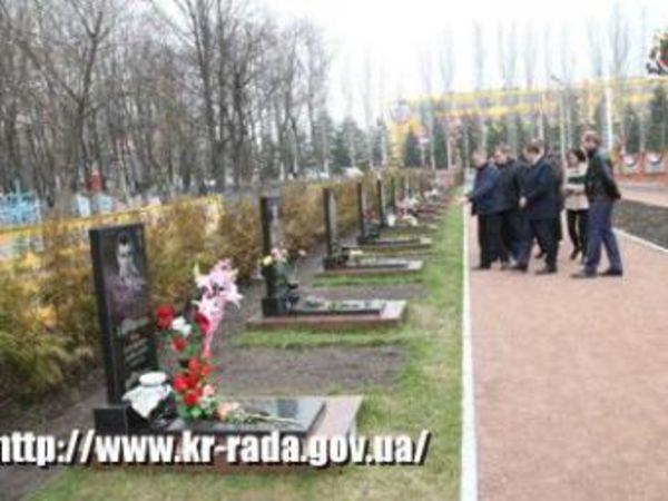 В Кировограде охраняют почетные захоронения