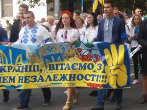 Що цікавого відбуватиметься у Кропивницькому сьогодні, 24 серпня? (програма заходів)