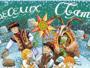 Погода у Кропивницькому на Різдво, 7 січня