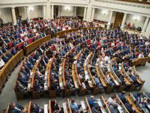 Чи варто скорочувати кількість народних депутатів?