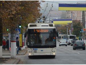 У Кропивницькому скасовані пільгові перевезення у міському транспорті