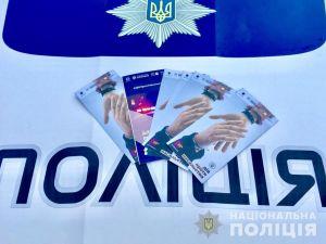 У Кропивницькому відкрилась гаряча лінія з надання психологічної допомоги жертвам насильства