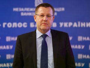 Голова ПриватБанку став членом Ради НАБУ