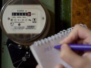 Актуально: Як сплачувати за спожиту електроенергію по-новому?