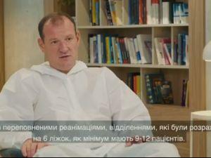 Міська рада міста Кропивницького застерігає тих, хто не вірить у коронавірус