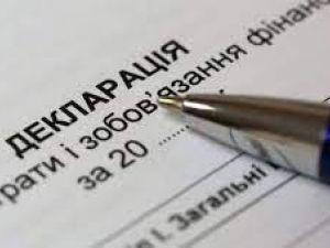 Кіровоградщина: Не всі депутати подають декларації вчасно