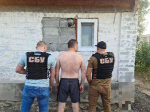 На Кіровоградщині СБУ нейтралізувала угруповання «смотрящего», який вимагав гроші з підприємців