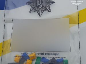 У двох кропивничан ТОРівці виявили два десятки пакетів з наркотиками