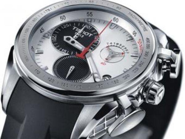 Купить часы кировоград часы ржд купить наручные часы